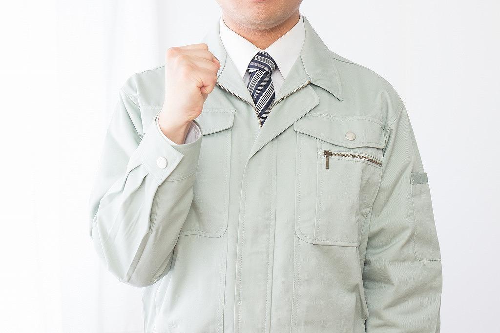 解体工事のご用命は、株式会社三浦工業にお任せください!