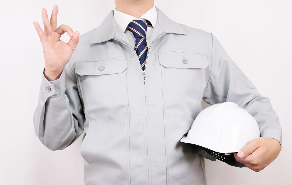 住宅建て替えのための解体工事なら三浦工業にお任せください!